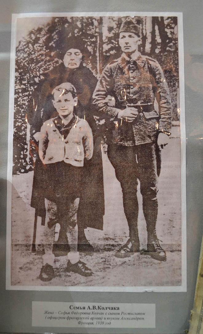 Софья Федоровна Колчак с сыном и внуком