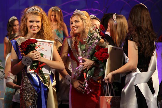 Конкурс красоты «Мисс студенчество России 2015»