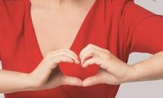 Оденься в красное, чтобы сохранить сердце здоровым