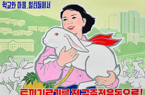 Искусство Северной Кореи