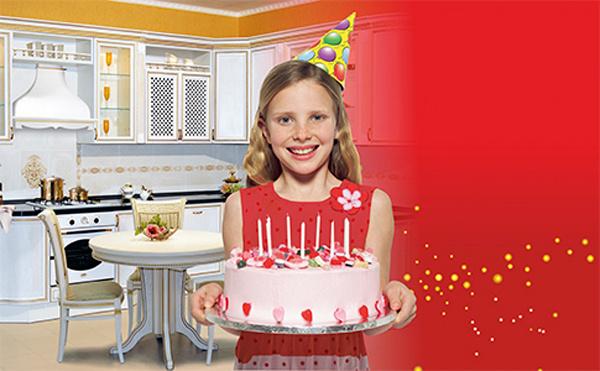 «МебельСити» в честь дня рождения дарит скидки до 70%