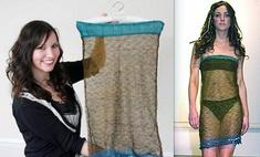 Эротическое белье Кейт Миддлтон выставлено на торги