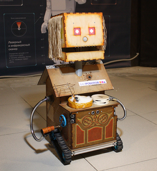 "Робот «Деревака», ""Бал роботов"""