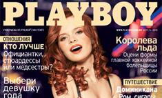 Певица Лена Князева разделась для Playboy