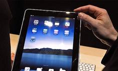 Планшетный ноутбук Apple iPad вызвал ажиотаж в первый день продаж