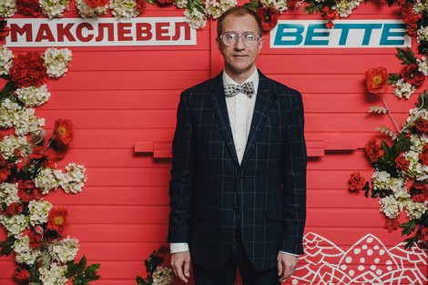 "Корнер Bette открылся в салоне ""Макслевел"" | галерея [1] фото [2]"
