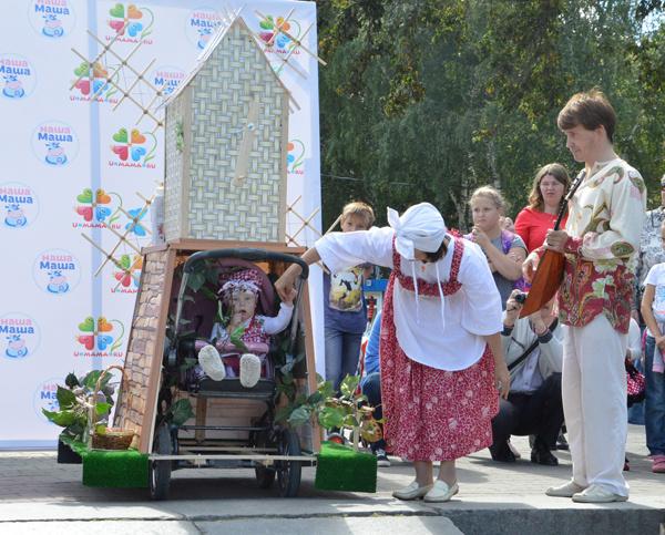 «Парад колясок» в 2015 году, фото