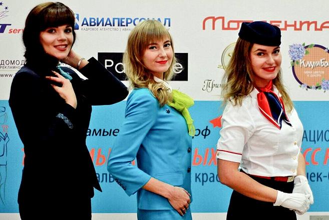 Кто вышел в финал конкурса стюардесс 2016