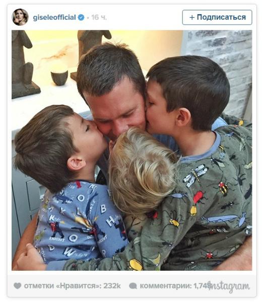 Том Брэди с детьми