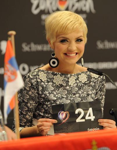 Певица Нина будет выступать в финале под номером 24