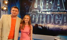 Шоу «Два голоса»: болеем за новосибирцев!