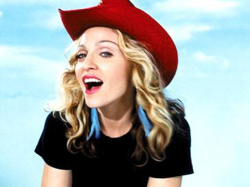 Мадонна (Madonna) хочет попробовать себя на новом поприще бизнес-леди