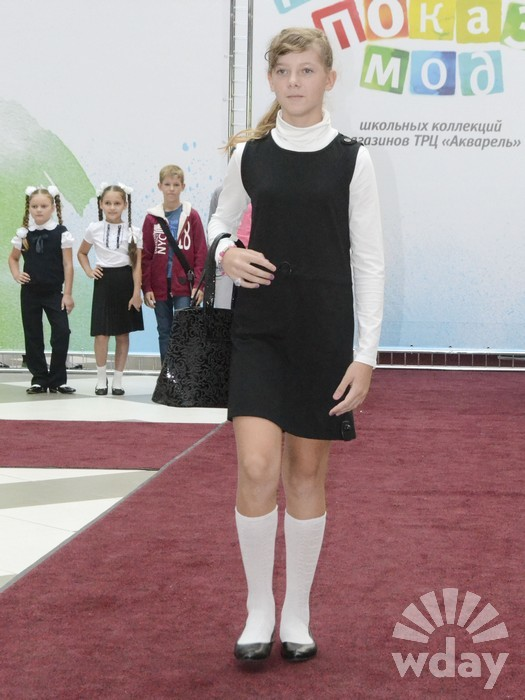 Волгоград, тц Акварель, школьная форма