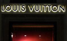 Секс-скандал: Louis Vuitton обвинили в пропаганде проституции