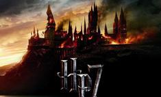 Гарри Поттер возвращается: появились постеры к новому фильму