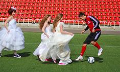 Где познакомиться с завидным женихом-футболистом
