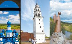 10 мест для отдыха на Урале, где по-настоящему круто!