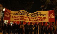 В Афинах произошло столкновение демонстрантов с полицией