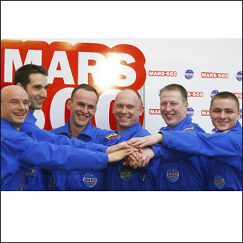 Команда космонавтов.