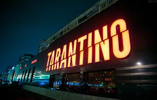 Ресторан «Тарантино», Новокузнецк