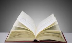Как быстро выучить текст: техники, приемы