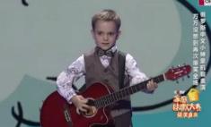 Русский мальчик выиграл шоу талантов на китайском ТВ