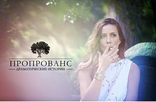Ника Белоцерковская