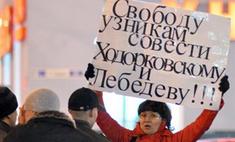 Интриги вокруг приговора Михаилу Ходорковскому