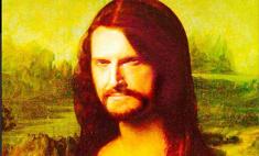 Джигурдаконда: Джигурда сравнил себя с Моной Лизой