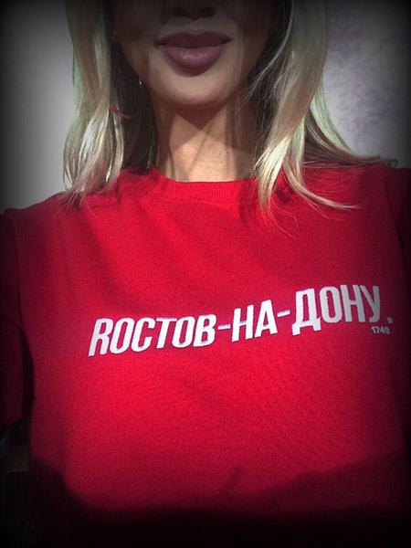 Виктория Лопырева подписала контракт посла Ростова на ЧМ-2018
