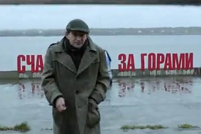 Географа в исполнении Константина Хабенского высоко оценили и жюри фестивалей, и зрители