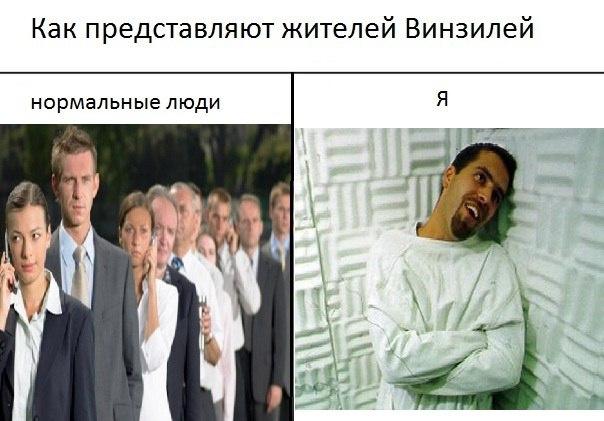 мемы о Тюмени