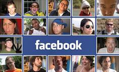 Ученые: Facebook приводит к разводу