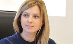 Прокурор Крыма возглавит жюри «Пять звезд»
