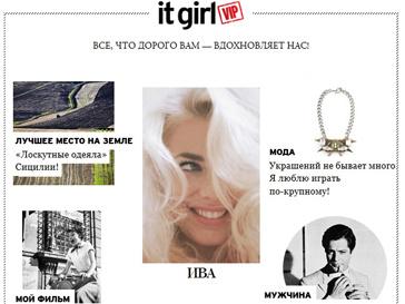 It-Girl
