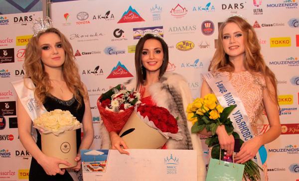 Маленькая мисс и мисс Ульяновск-2015 в Аквамолле: победительницей конкурса красоты и таланта стала Талия Айбедуллина