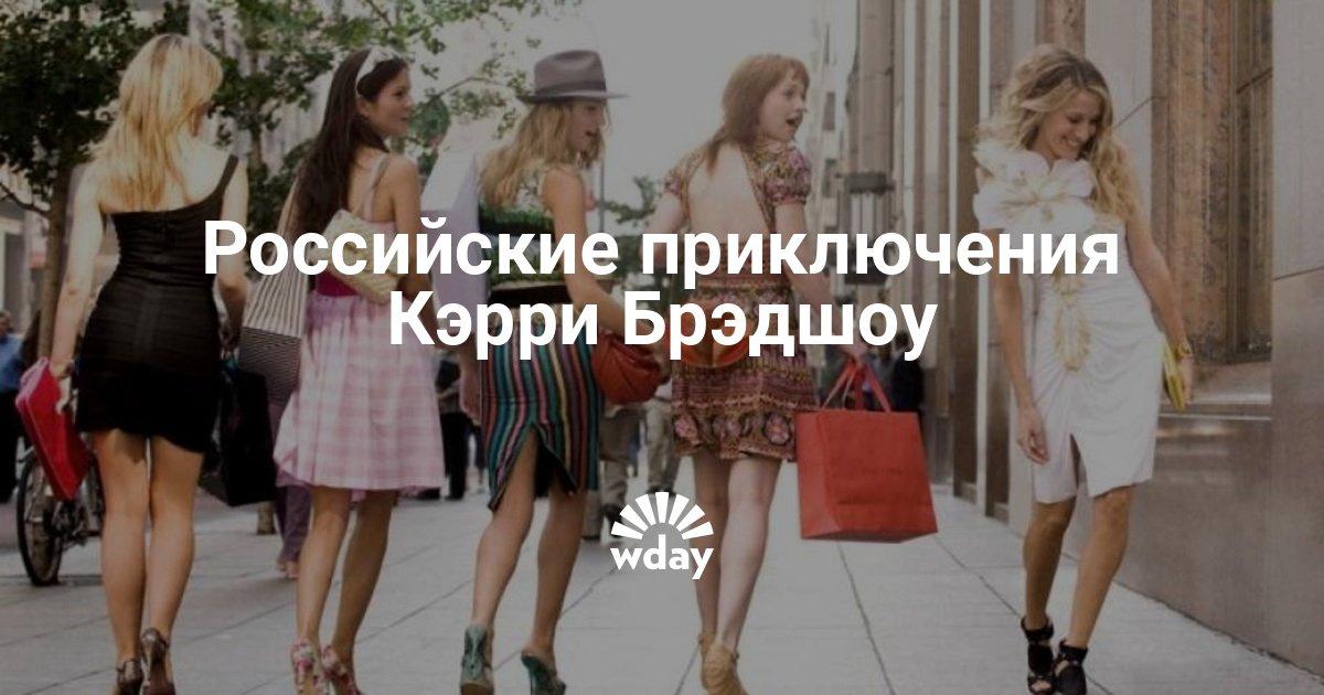 порно мамок в москве-ие3