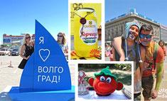 События 2015 года в Волгограде. Голосуй за самые интересные!