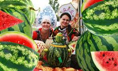 Арбузный фестиваль в Камышине 2015: сочно, ярко, вкусно!