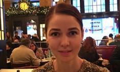38-летняя Алена Ахмадуллина вышла замуж