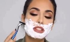 С пеной у рта: зачем женщины по всему миру бреют лицо