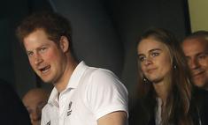 Принц Гарри расстался с возлюбленной
