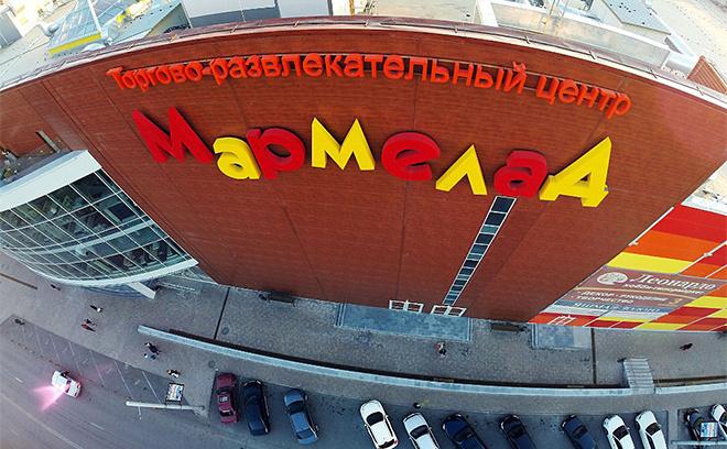 Куда можно сходить в Таганроге, куда сходить в таганроге, «Мармелад», кинотеатр таганрог, чарли таганрог, чарли мармелад таганрог, мармелад таганрог, тц мармелад таганрог, трц мармелад таганрог