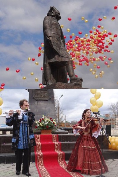 День города в Перми: афиша