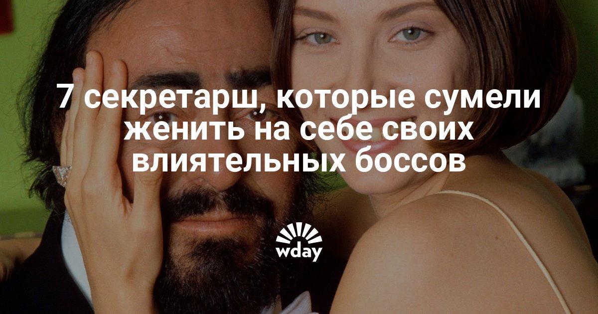 russkiy-sekretarshi-i-ih-bossi-ih-sekreti-aziatskoy-vneshnostyu-nehuy