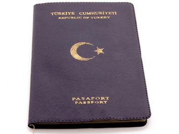 Самый дорогой загранпаспорт в мире - турецкий