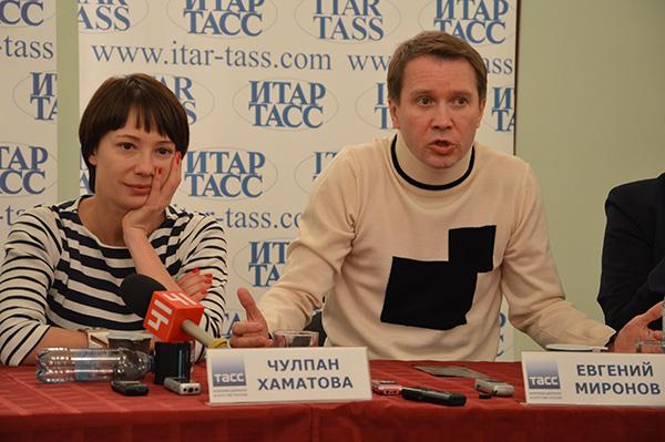 Чулпан Хаматова, Евгений Миронов