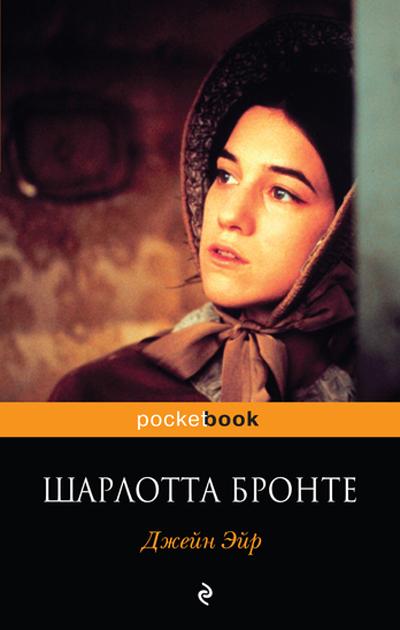 любовные романы 2014
