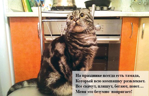 диетолог сычева наталья юрьевна