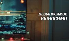 На YouTube появился новогодний ролик с намеком на вынос Ленина из Мавзолея, но кто его снял— неизвестно (видео)